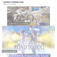 AhoAho Touring Club