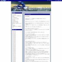 JNCCへの道 エンデューロ挑戦記 by まくす